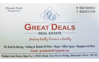 Great Deals Real Estate Agency